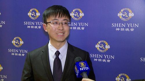 2015-1-13-minghui-shenyun-ny-10