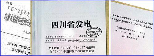 2015-1-5-minghui-2014-bangjia-02