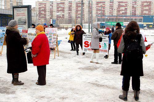 2015-2-11-minghui-russia-petersburg-02