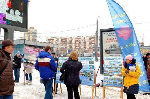 2015-2-11-minghui-russia-petersburg-03