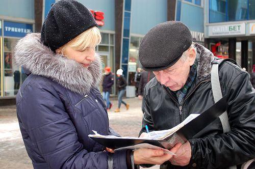 2015-2-11-minghui-russia-petersburg-05
