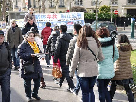 2015-2-17-minghui-falun-gong-france-03