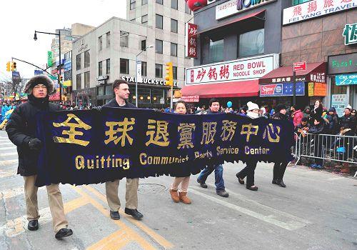2015-2-23-minghui-newyork-parade-01