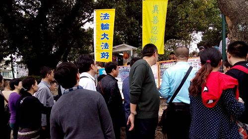2015-2-24-minghui-falun-gong-macau-01