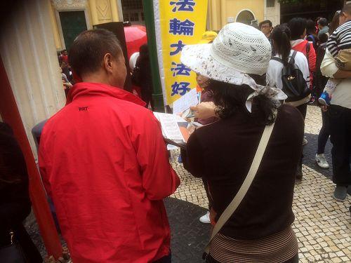 2015-2-24-minghui-falun-gong-macau-06