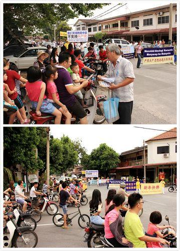 2015-2-25-minghui-falun-gong-malaysia-05