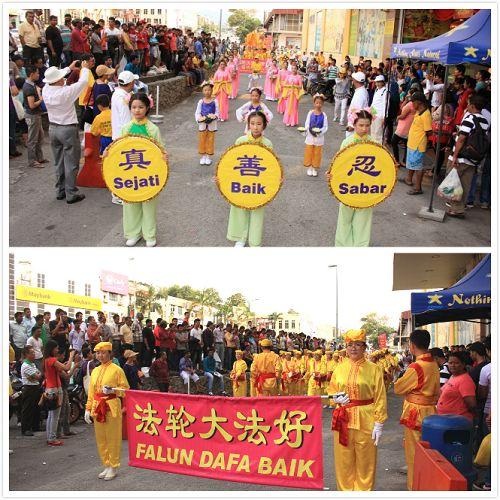 2015-2-25-minghui-falun-gong-malaysia-10