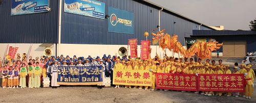 2015-2-25-minghui-falun-gong-malaysia-11