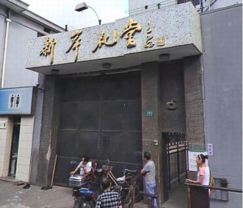 2015-2-9-minghui-shanghai-tilanqiao-03