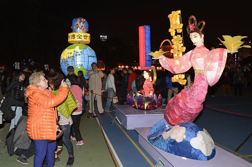 2015-3-3-minghui-taiwan-huadeng-06