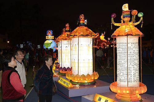 2015-3-3-minghui-taiwan-huadeng-07