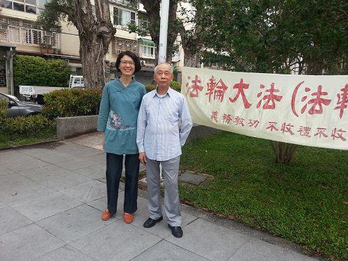 2015-4-22-minghui-falun-gong-tw425-02