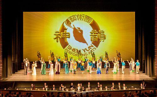 2015-4-22-minghui-shenyun-japan-01