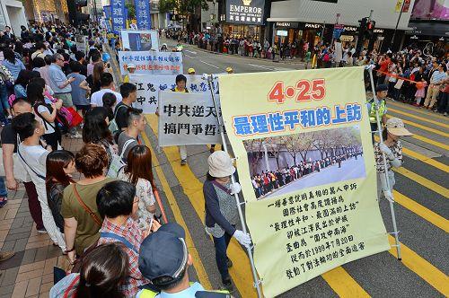 2015-4-26-minghui-hk-parade1-425-02