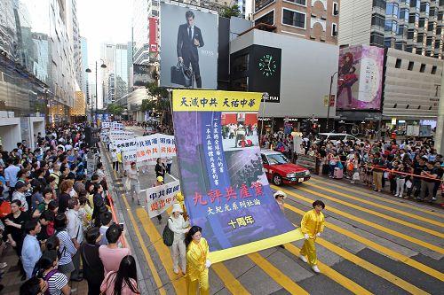 2015-4-26-minghui-hk-parade1-425-10