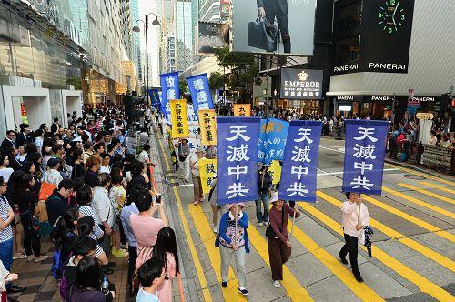 2015-4-26-minghui-hk-parade1-425-11