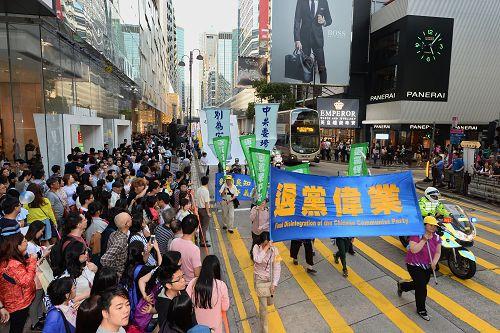 2015-4-26-minghui-hk-parade1-425-12