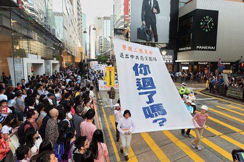 2015-4-26-minghui-hk-parade1-425-13