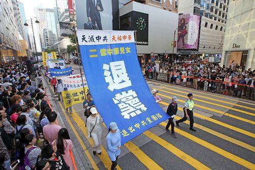 2015-4-26-minghui-hk-parade1-425-14