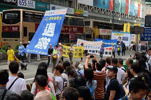2015-4-26-minghui-hk-parade1-425-15