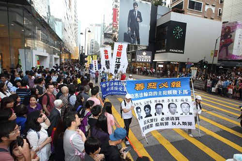 2015-4-26-minghui-hk-parade1-425-16