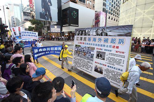 2015-4-26-minghui-hk-parade1-425-17