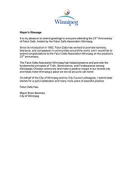 2015-5-1-canada-winnipeg-mayor-greeting