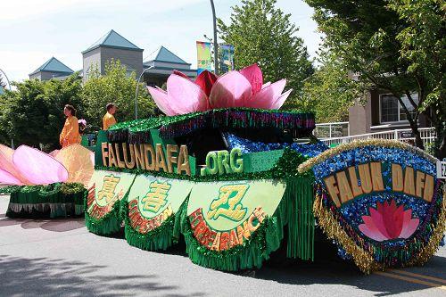 2015-5-10-minghui-vancouver-02