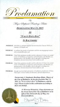 2015-5-11-proclamation_baltimore_falundafaday