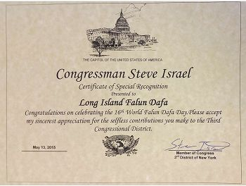 2015-5-12-li-uscongressmansteveisrael