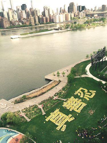 2015-5-14-minghui-513-paizi-01