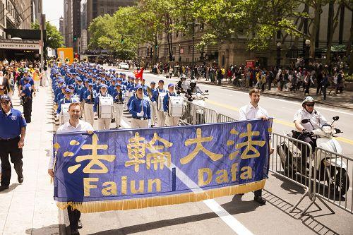 2015-5-16-minghui-513-newyork-grand-parade-01