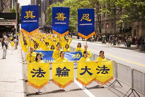 2015-5-16-minghui-513-newyork-grand-parade-02