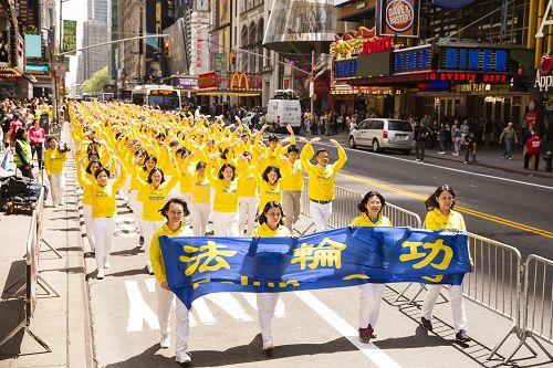 2015-5-16-minghui-513-newyork-grand-parade-04