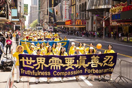 2015-5-16-minghui-513-newyork-grand-parade-05