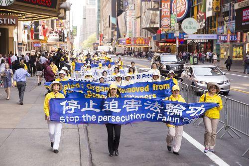 2015-5-16-minghui-513-newyork-grand-parade-09