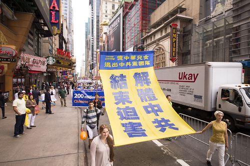 2015-5-16-minghui-513-newyork-grand-parade-12