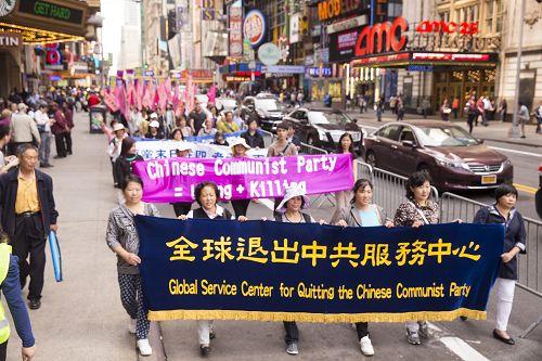 2015-5-16-minghui-513-newyork-grand-parade-13