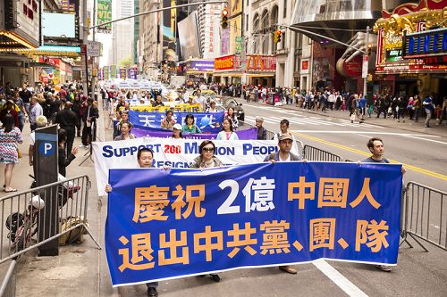 2015-5-17-minghui-falun-gong-unparade-01