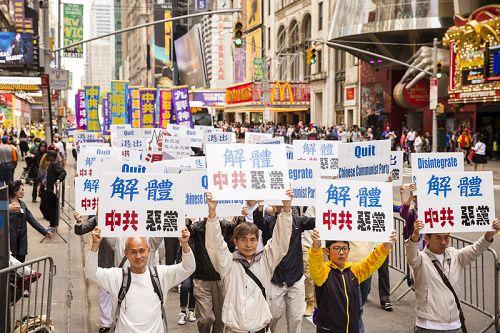 2015-5-17-minghui-falun-gong-unparade-02