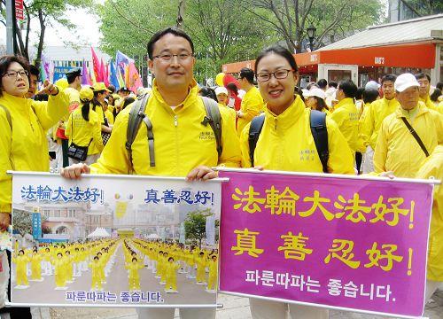 2015-5-20-minghui-newyork-korea-story-02