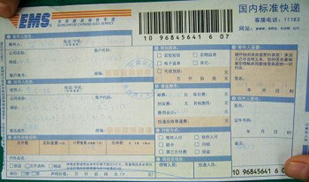 2015-5-27-mh-gansu-jinchang-suit-2