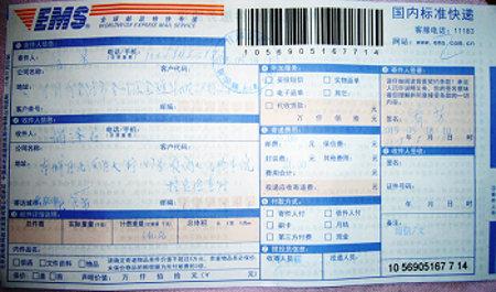 2015-5-27-mh-gansu-jinchang-suit-caofang-2