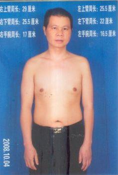 2015-5-27-minghui-yueyang-sunpinghua-2