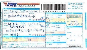 2015-5-28-mh-chongqing-sujiang-duhanwen