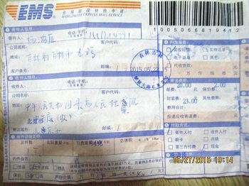 2015-5-28-mh-sujiang-jilin-yang-1