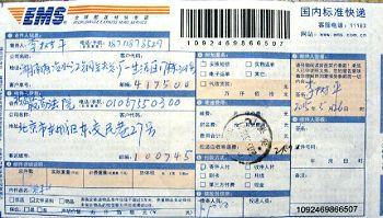 2015-5-29-mh-sujiang-hunan-li