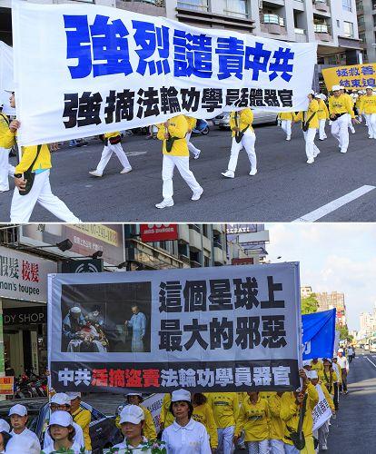 2015-5-3-minghui-falun-gong-gaoxiong-03