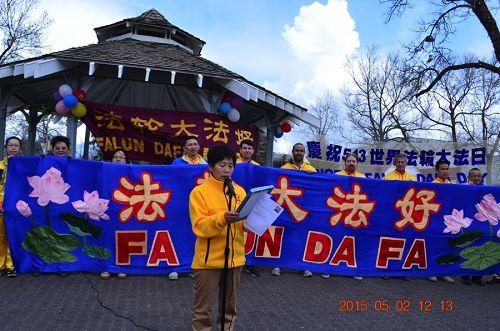 2015-5-5-minghui-falun-gong-edmonthon-03