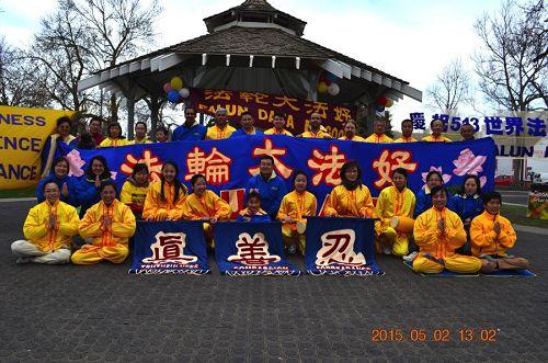 2015-5-5-minghui-falun-gong-edmonthon-04